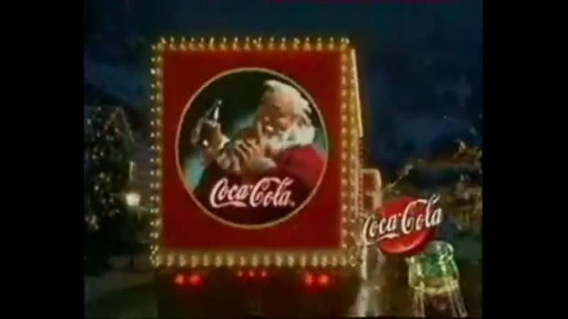 Новорічна реклама Кока-Коли