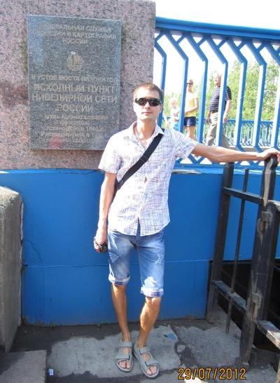 Алексей Николаев, 19 сентября 1987, Пермь, id186088342