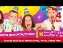 Бюро Радости Курск