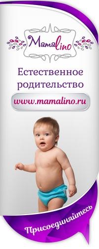 59fb6bc051f7 Многоразовые ЭКО подгузники. Mamalino   ВКонтакте