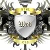 Web Amber | Разработка Сайтов.