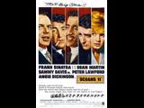 Ocean's 11 (1960) (Ocean's Eleven) Frank Sinatra, Dean Martin, Sammy Davis Jr.
