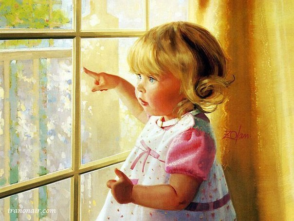 Ребенка можно сравнить с зеркалом. Он отражает любовь, но не начинает любить первым. Если детей одаривают любовью, они возвращают ее. Если им ничего не дается, им нечего возвращать. Безусловная любовь отражается безусловно, а обусловленная любовь и возвращается в зависимости от тех или иных условий.