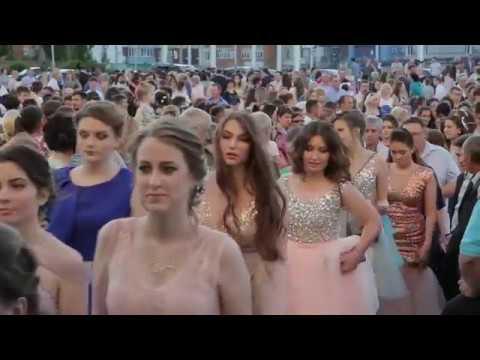Выпуск от 25.06.18 Выпускники на взлетной полосе - Стерлитамакское телевидение