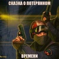 Витя Планамарёв, 15 апреля , Москва, id208557350