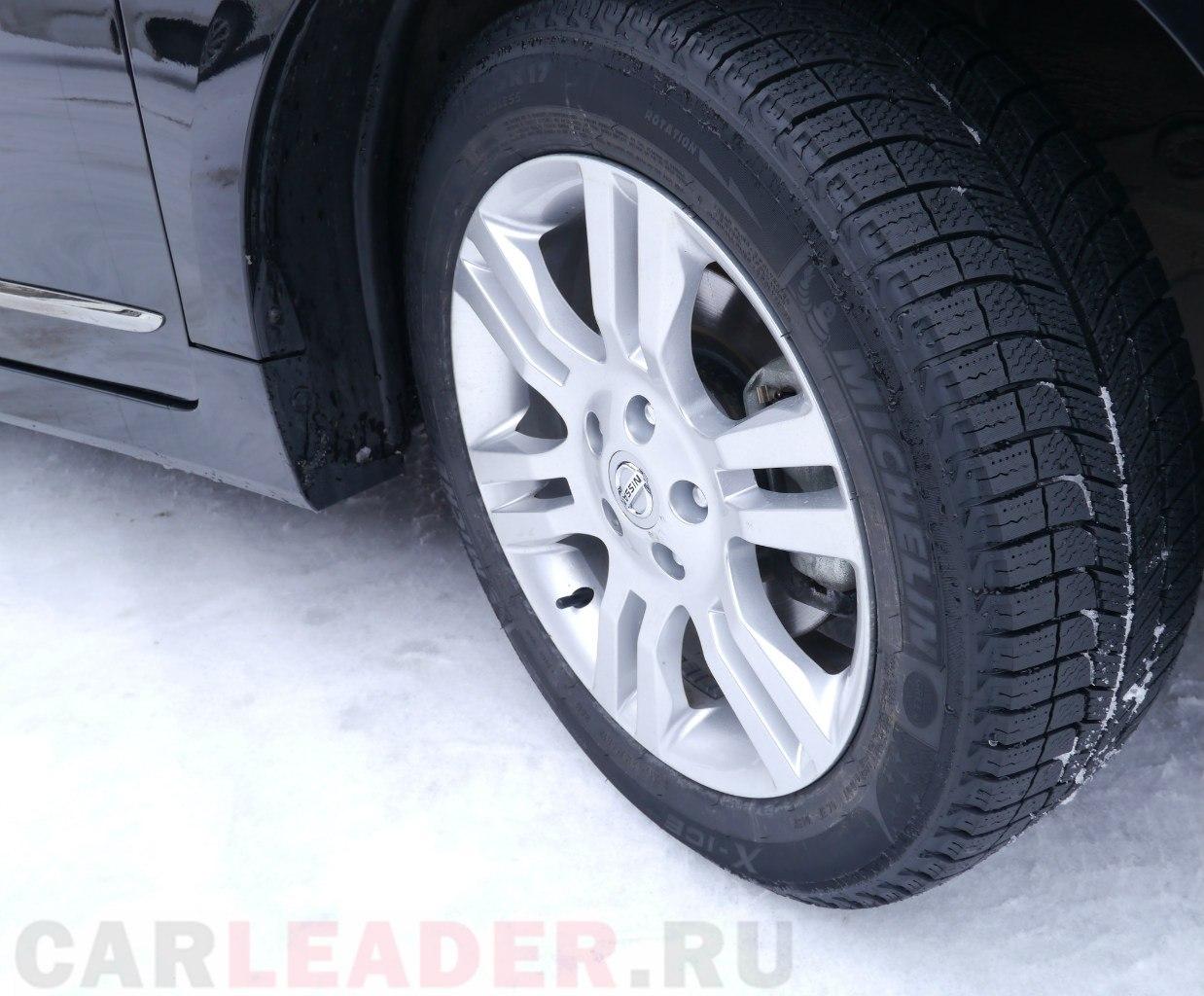 Bridgestone VRX 2013