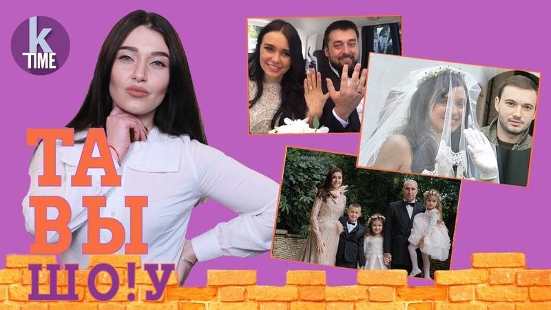 Свадьбы украинских небожителей роскошь кризисам на зло - 35 Та Вы Шо!у