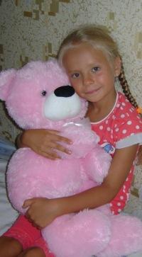 Ирина Ходакевич, 2 февраля , Ставрополь, id182785673