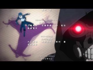 Sword Art Online [ТВ-2] OP 1| Мастера Меча Онлайн 2 сезон Опенинг 1|Gun Gale Online - Opening 01