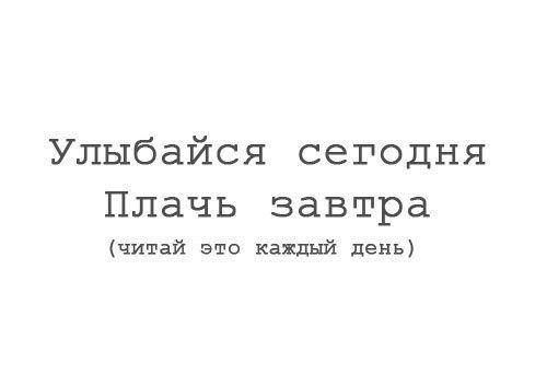 Конеч:*