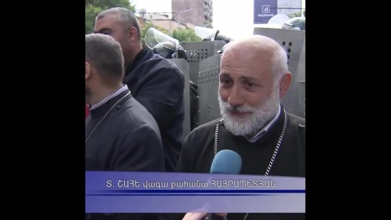 Армянский священник
