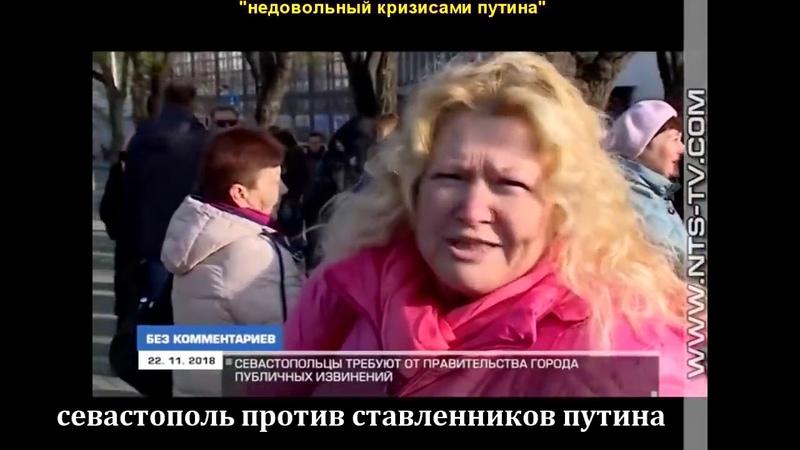 Крым наш сказали евреи хабатчики, Сибирь наш кричат китайцы. Пенсии ваши сказали старики.