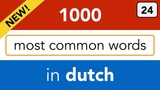 The Dutch weather and Dutch words related to the weather lekker weertje h