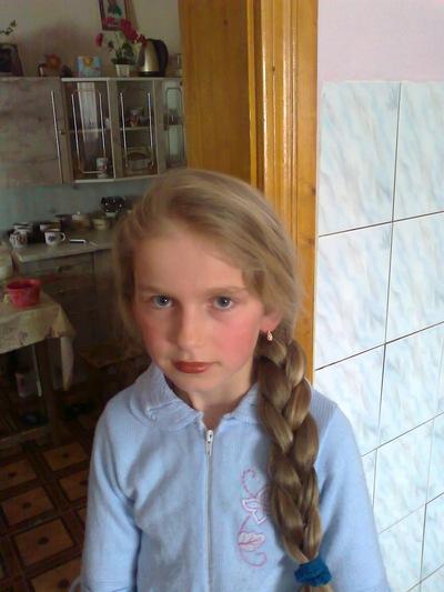 Галина Красницька, 9 июня 1998, Львов, id207503112