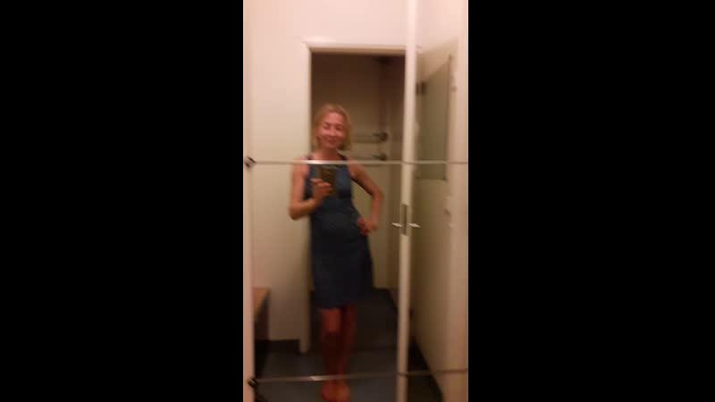 В душ и переодеться в платье