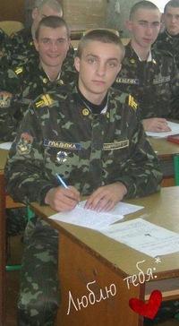 Полиша Бурьян, 22 июня , Старобельск, id48216690
