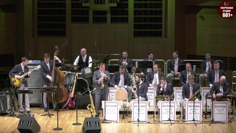 Фестиваль Триумф Джаза Triumph of Jazz festival часть 3
