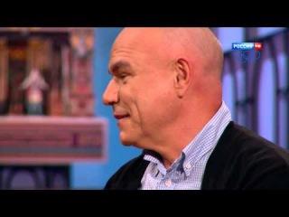 Сергей Мазаев в ток-шоу