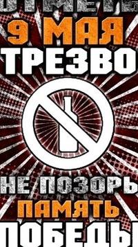 Олег Костомаров, 25 июня 1984, Минск, id200949466