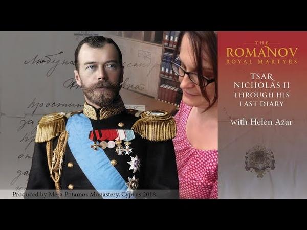 Tsar Nicholas' II Last Diary with Helen Azar