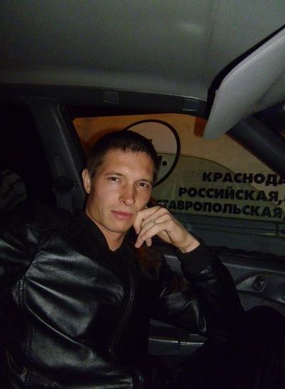 Алексей Александрович, 30 августа 1999, Краснодар, id220590801