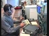 Из архива. Соревнования по радиосвязи 2001 г.