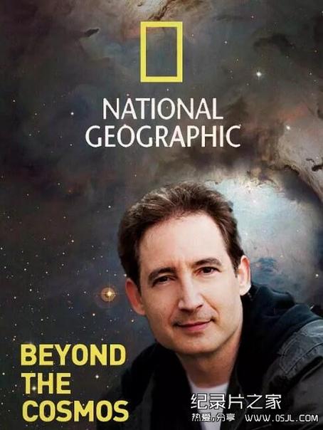 «За Пределами Космоса», National Geographic , 2015