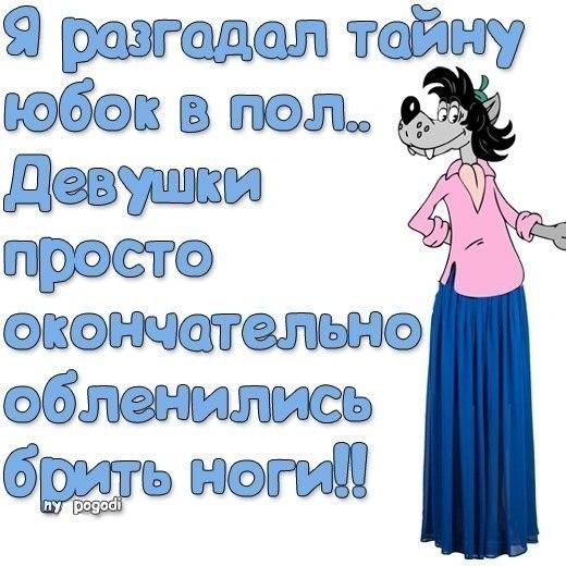 http://cs406917.userapi.com/v406917562/587/DuRMONajTy8.jpg