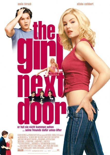 Соседка (2004)