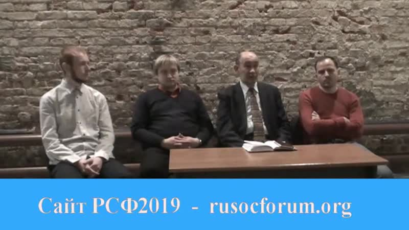 Пресс-конференция оргкомитета РСФ 2019.