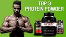 Top 3 Protein Powders in 2019 Find Out the Best For You