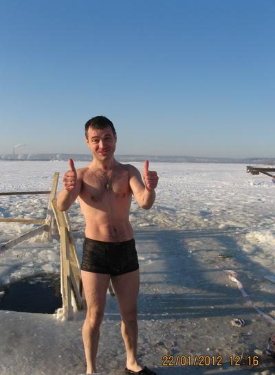 Рогозин Дмитрий, 30 января 1973, Ижевск, id187775494