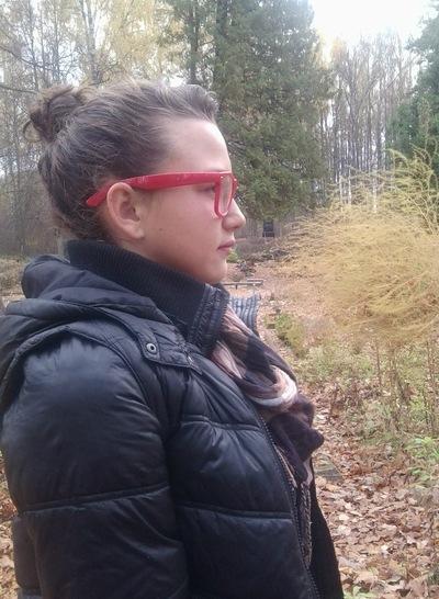 Эмма Рудевич, 14 января 1988, Казань, id141810648
