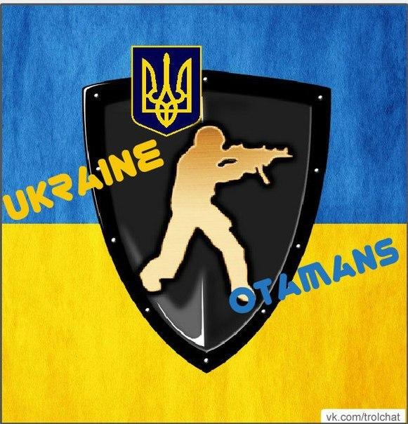 Cs 1.6 ukraine