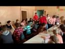 Видео со встречи с детишками в школе интернате 15 04 2018 года