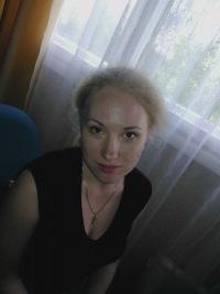Екатерина Филатова, 14 декабря 1982, Санкт-Петербург, id110044137
