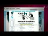Сайт `ВикиЛикс` опубликовал еще один секретный дипломатический документ США, касающийся Украины - Первый канал