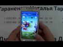 Видео обзор Новой реплики Samsung Galaxy S4 (i9500) , MTK 6589 (4 ядра) , 13 мп ,ANDROID 4.2