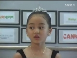 Park Jihyo @ Pre-debut