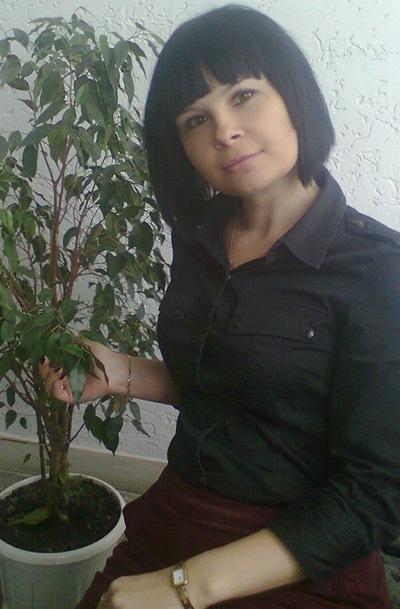 Наташа Шутюк, 20 ноября , Чернигов, id97487402
