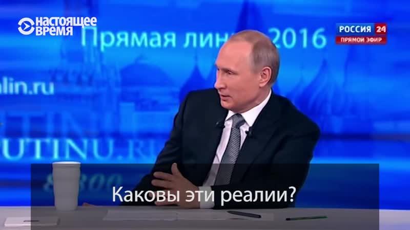 Путин на вопрос о Кадырове Он воевал с нами в лесу