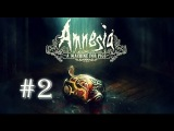 Amnesia: A Machine For Pigs #2 [Кнопки,вентили и рычаги]