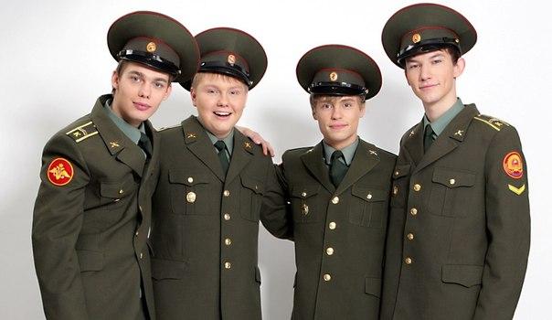 Сериал Кремлевские курсанты смотреть онлайн - Ivi ru