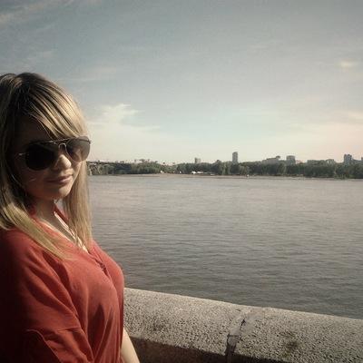Вероника Лупаненко, 14 февраля 1995, Новосибирск, id118309314