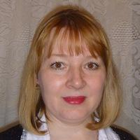 Александра Халево