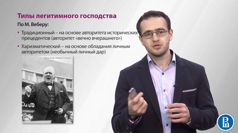 2.7 Авторитет - Илья Локшин.