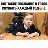 """Video • Видео • Юмор 🤪 on Instagram: """"🎥Лучшее поздравление😏☺️ бествидео"""""""