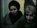Выдача военнопленных Аслан Масхадов 1995 год.