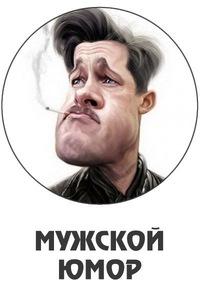 muzhskie-yaytsa-v-kontakte-kuni-super