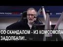 Ваш упертый советский догматизм вредит развитию левого движения